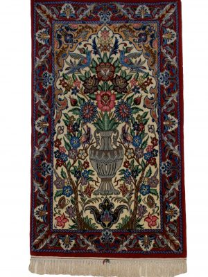 "Persian Esfahan 2' 2"" x 3' 9"" - Shabahang Royal Carpet"